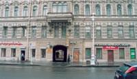 Гостиница Ринальди на Невском 103