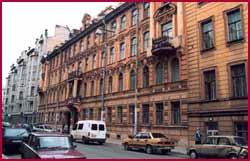 Гостиница Ринальди на Петроградской