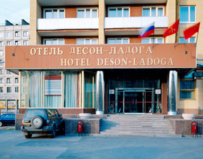 Гостиница Ладога Санкт-Петербург
