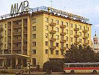 Гостиница Мир Санкт-Петербург