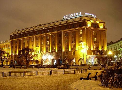 Гостиница Санкт-Петербурга Астория