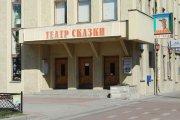 Каталог гостиниц Санкт-Петербурга