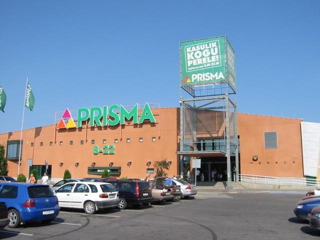 В Санкт-Петербурге будет Prisma