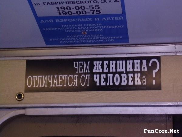 Голых женщин в метро Санкт-Петербурга не будет