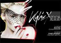 18.06.08 Кайли Миноуг -Kylie Minogue : KYLIEX2008 в Санкт-Петербурге