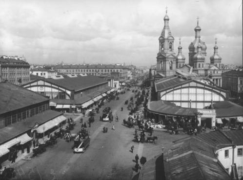 Сенная площадь. Фотография 1900 года.