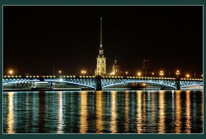 Троицкий мост и Петропавловская крепость